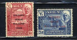 1946 ADEN 🕌Qu'aiti State Shihr & Mukalla  Overprint Victory SC12-13 A2-3 MNH OG