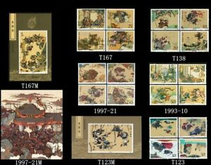 China Stamp 1987~1997 The Outlaws of the Marsh Stamps 5 sets(1-5)+Sheetlet 23pcs