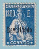 PORTUGAL 495  MINT NEVER HINGED OG ** NO FAULTS EXTRA FINE!