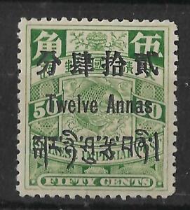 CHINA #9 TIBET 1911 MINT OG NH $650