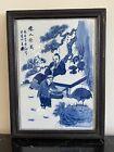 Vintage Chinese Porcelain Blue and White Landscape Crane Feeding Scene Tile
