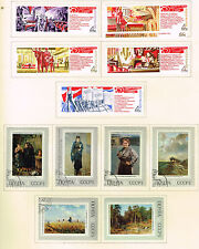 Russia Soviet stamps set Art Communism 1971