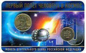Booklet 2 rubles 2001 Gagarin + Token Space pennant. Moscow mint. UNC