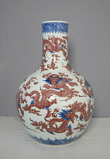 Large  Chinese  Blue and White with Red  Porcelain  Ball  Vase     M2034