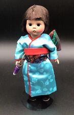"Madame Alexander 8"" Doll ~ Japan #570 ~ International Series ~"