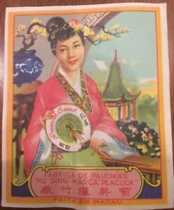 Peacock Maiden Firecracker Pack Label