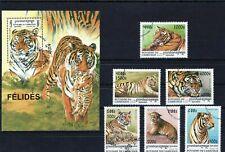 COMBODGE 1998 FELIDES TIGERS WILD CATS PANTHERA WILD ANIMAL FAUNA STAMPS MNH CTO