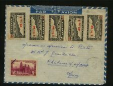 French  West  Africa  #1   5 stamps on cover      HM0208