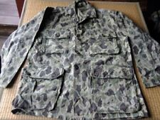 Vietnam War ROK Korea Duck Hunter Camouflage Shirt #2