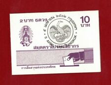 1989 Thailand Lottery Booklet SG 1407 muh