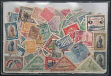 Paraguay 500 different old and modern stamps