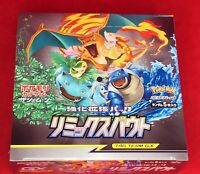 "Pokemon Card Sun & Moon strengthening expansion pack ""remix Bout"""