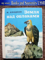 1972 Book of the USSR Life in the mountains, nature, animals (lot 705)