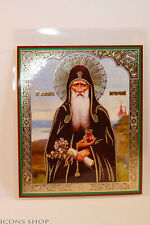 st. agapito in the caves of kiev laminated icon 10x12cm агапит печерский икона