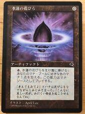 Lotus Petal Japanese Tempest mtg NM
