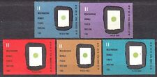 POLAND 1968 Matchbox Label - Cat.Z#837 set, II International Poster Biennale.