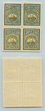 Armenia 1922 SC 301 MNH block of 4 . rt6088
