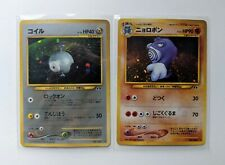 Pokemon Card Magnemite Poliwrath Holo Neo Discovery No. 81 62 - NM