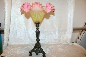 TS  Majestic Victorian Cranberry and Vaseline Tall Decorative Footed Epergne!