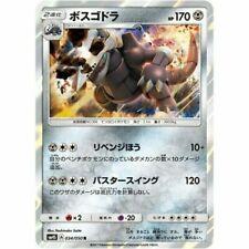 034-050-SM4S-B - Pokemon Card - Japanese - Aggron - R
