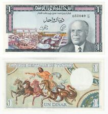 More details for tunisia 1 dinar banknote (1965) p.63a - ef.