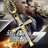 Fast and Furious Vin Diesel Toretto Kreuz Anhänger Halskette Farbe Gold! 2a2c