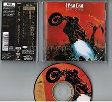 MEAT LOAF Bat Out Of Hell JAPAN 24k GOLD SBM CD ESCA7559 w/OBI+20-p PS Booklet