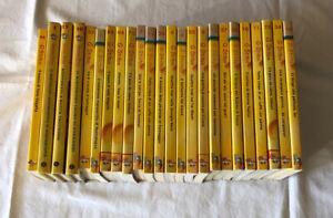 Lotto 24 Libri Geronimo Stilton Battello A Vapore Mix Vari Buone Condizioni