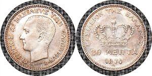 GREECE 1874 A 20 Lepta - George I KM# 44 -TKT #9