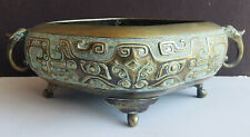 Important Ancient Bronze Chinese Planter Stylized Creature, Crisp Signature