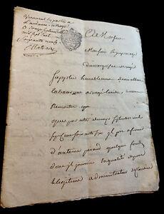 1769 ANTIQUE DOCUMENT 12 pages