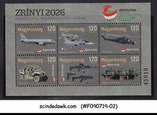 HUNGARY - 2019 DEFENSE & ARMY DEVELOPMENT PROGRAMME ZRINYI 2026 MIN/SHT MNH