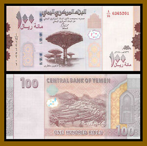 Yemen 100 Rial, 2018 P-New Unc