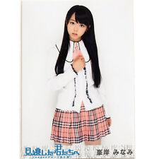 """AKB48 Minami Minegishi """"Minogashita Kimitachi e"""" photo Aitakatta Ver."""