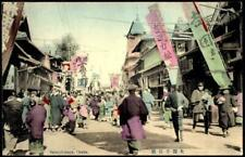 JAPAN Old Postcard c1910 - Sennichimaye,  Busy Street Scene, Flags - OSAKA RP