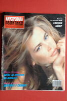 CLAUDIA SCHIFFER ON COVER 1992 RARE EXYU MAGAZINE