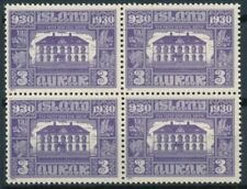 Iceland Scott 152 in Block of 4 MNH.