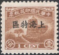 CHINA, 1942. Nanjing Revenue 1 Fen Pagoda, Shanghai OP,  Mint