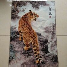 Tibetan Nepal Silk Embroidered thangka -- Tiger