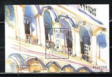 CHINA MACAU STAMPS MINT NEVER HINGED SOUVENIR SHEET    LOT  17693