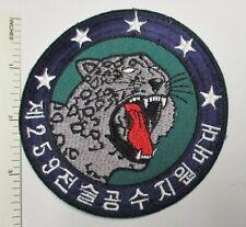 ROK KOREAN AIR FORCE 259 SQUADRON PATCH Original Vintage KOREA ROKAF