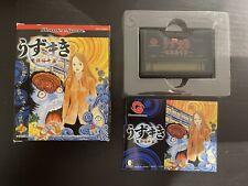 WS WonderSwan Uzumaki - Denshi Kaiki Hen . Ito Junji . Post From Australia