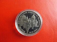 *Russland 3 Rubel 1994 PP * Befreiung von Belgrad  (Schub85)