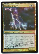 MTG Japanese Foil Keranos, God of Storms Signed Journey Into Nyx NM-
