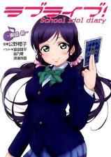 JAPAN NEW Love Live! School Idol Diary ~Nozomi Tojo~ Sakurako Kimino novel
