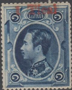 Thailand  Sc 7  Type D Hinged   Signed  Valued $ 400.oo