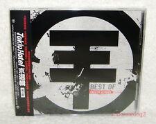 Tokio Hotel Best Of  English Ver. 2010 Taiwan CD w/OBI