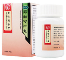 6 Boxes Yang Xue An Shen pills for Sleeping Aid,Insomnia,Dreaminess YangXue