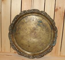 Antique Art Nouveau ornate floral engraved brass footed serving tray platter