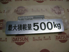 DATSUN 1200 Ute Maximum Payload Sticker Genuine (Fits NISSAN B120 Sunny Truck)